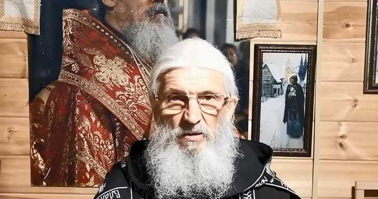Отец Сергий объяснил, почему не идет на церковный суд. Виноват коронавирус и «разврат Поклонской»