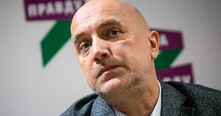 Прилепин объяснил неудачи своей партии на выборах-2020