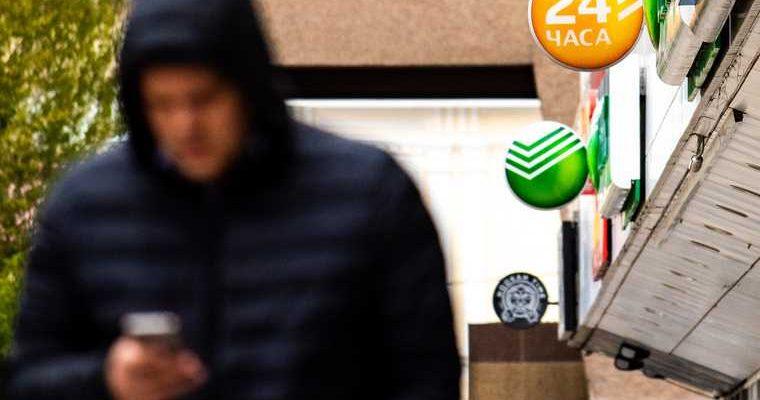 Россиян предупредили о новом виде банковского мошенничества