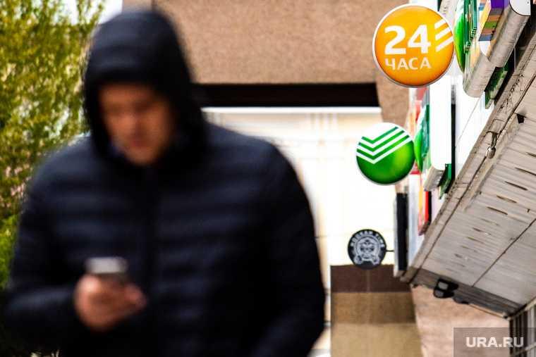 Мошенники обманывают россиян с помощью фальшивых банковских документов