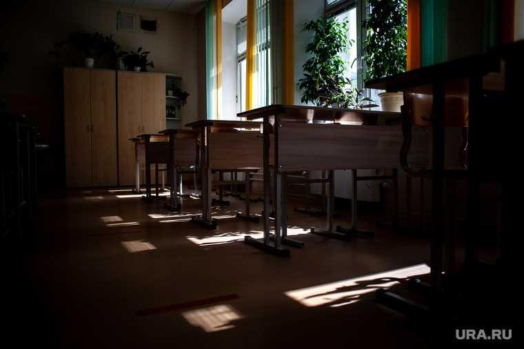 Екатеринбург школы коронавирус дистант