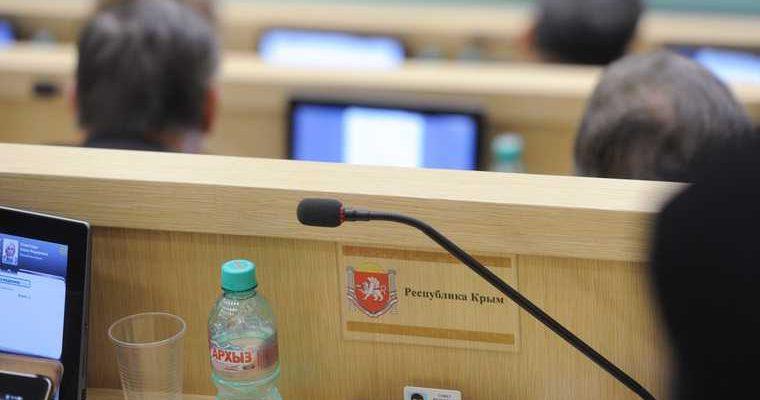 Совет Федерации покидают четыре сенатора