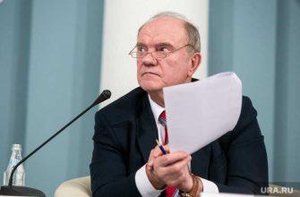 многодневные выборы Россия