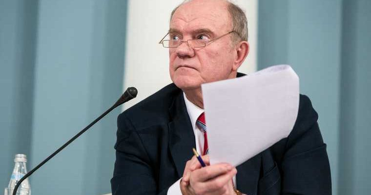 Стала известна главная слабость КПРФ на выборах-2020