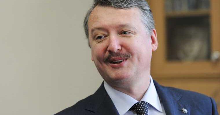 Стрелков предположил, кого поддержит Россия в Нагорном Карабахе