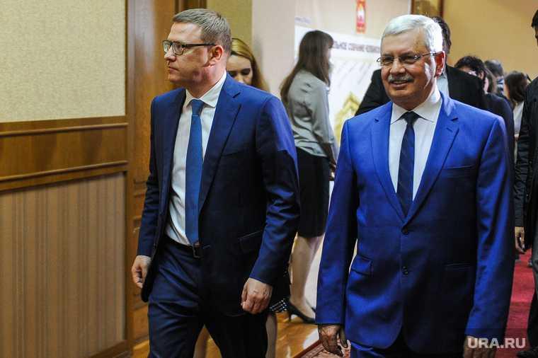 законодательное собрание челябинской области 2020