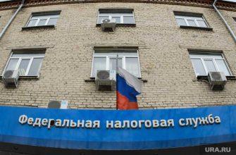 Свердловская область ФНС карантин компании проверка подробности
