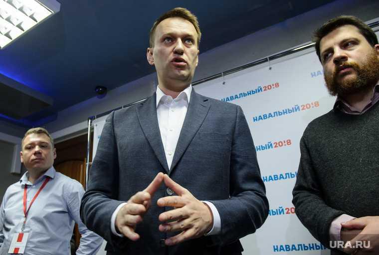 Алексей Навальный специальная комиссия Владимир Путин