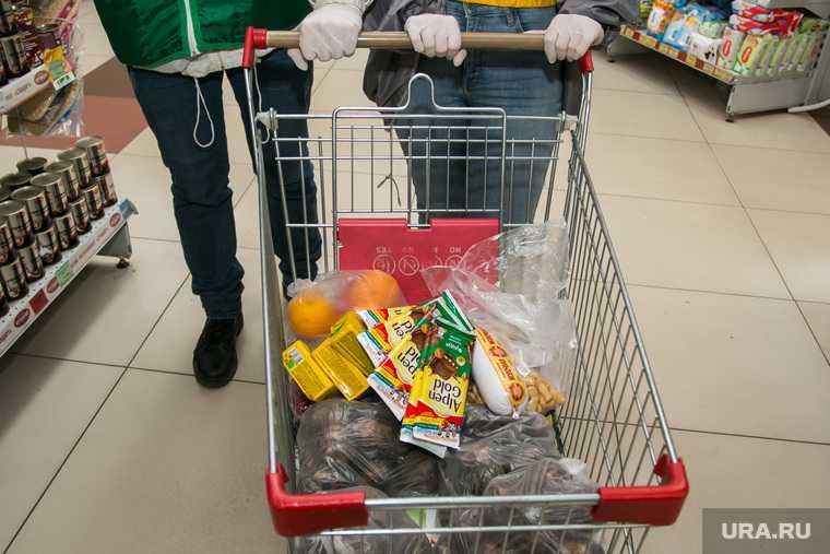 продукты подорожали