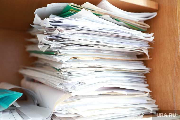 дирекция по учету и содержанию казенного имущества ЯНАО проверка деятельности нарушения