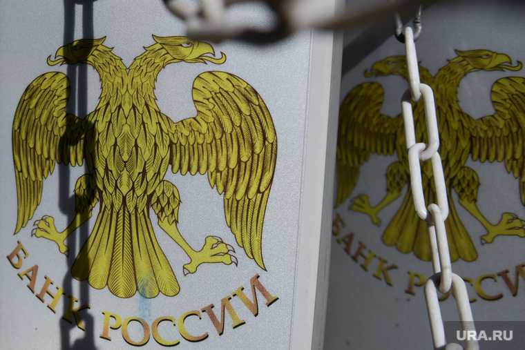 в России из-за решения ЦБ ждут ажиотажного спроса на ипотеку