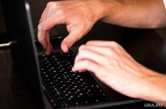 Мошенники на электронных биржах