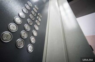 перегруз в лифте