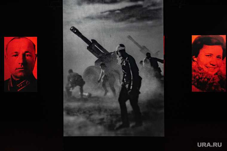 выставка Екатеринбург Вспомним Великая Отечественная война