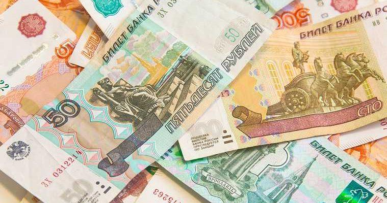 Центробанк предложил россиянам новый способ накопить на пенсию