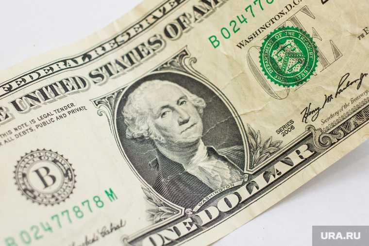 Доллар курс рубль 85 рублей гойхман