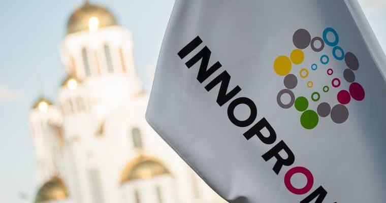 Как Швеция поможет российской промышленности пережить кризис? Ответы — в эфире на URA.RU