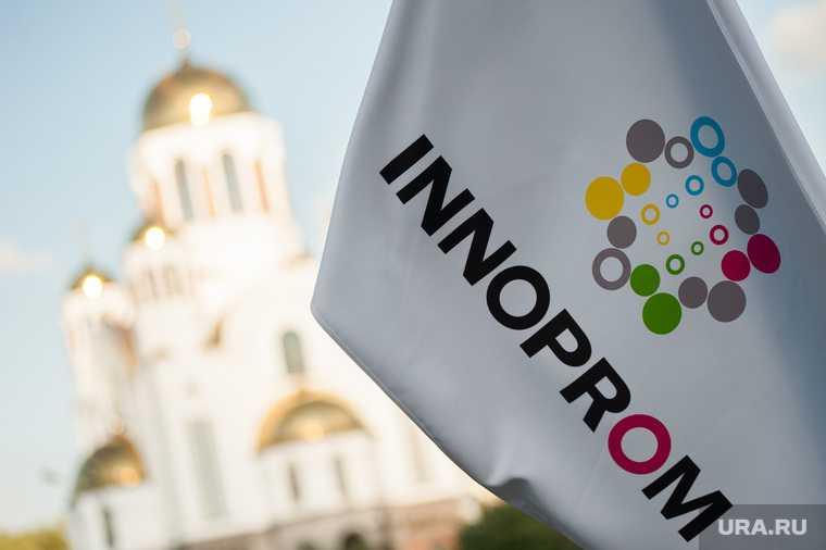 иннопром онлайн Россия Швеция подробности
