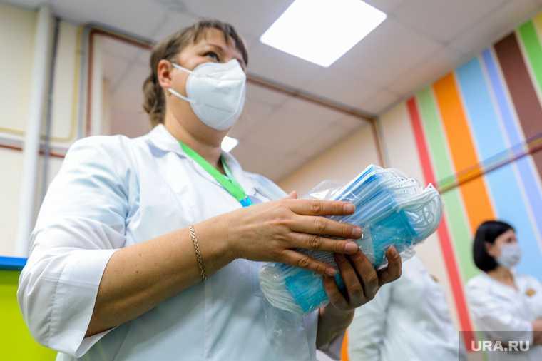 Больница. Челябинск