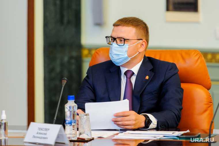 Николай Цуканов провел Совет по социальной политике. Челябинск
