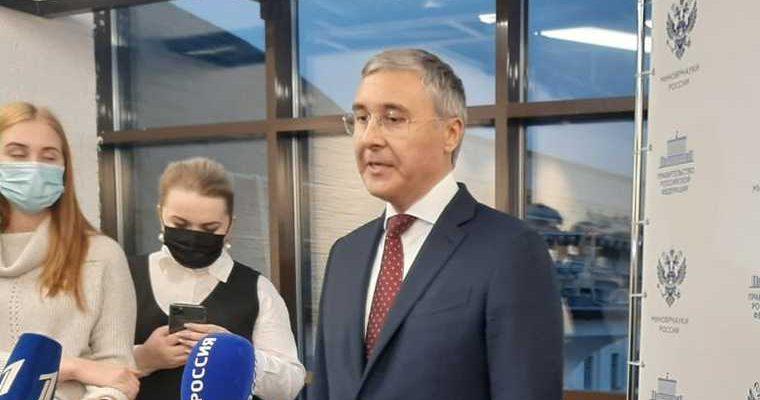 Министр РФ Фальков представил в Тюмени новый нацпроект