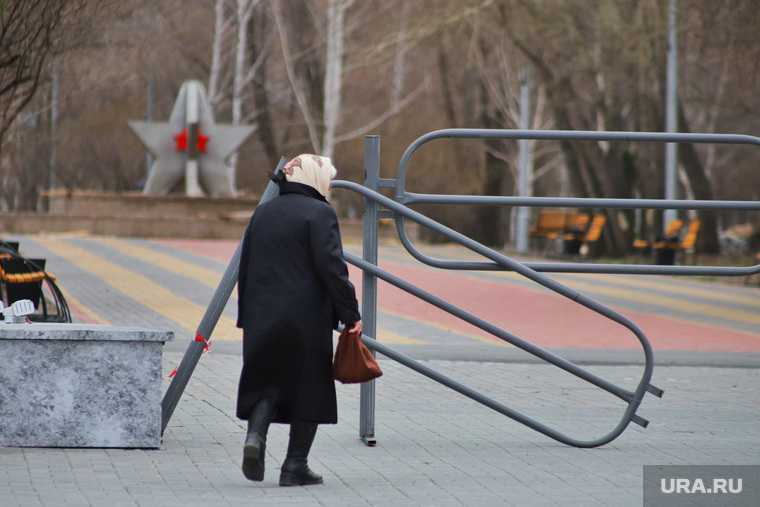 отказ от накопительной части пенсии Минтруд