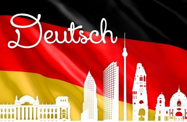 перевод с немецкого