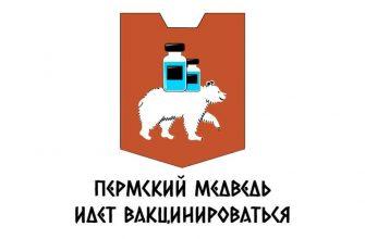 махонин