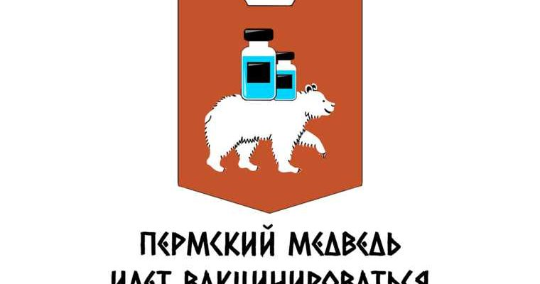 Пермские инсайды: кдепутату пришли соружием