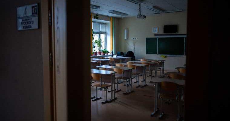 Первая школа в ЯНАО полностью ушла на дистанционное обучение