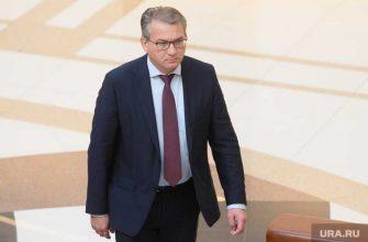 Александр Высокинский мэрия Екатеринбурга отставка