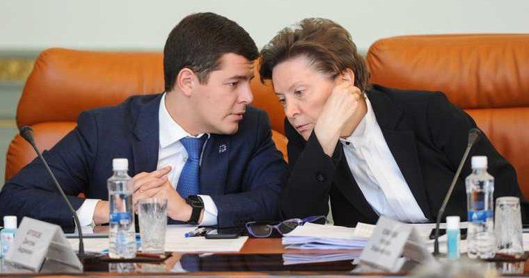 Правительство России вернет ЯНАО и ХМАО потерянные миллиарды