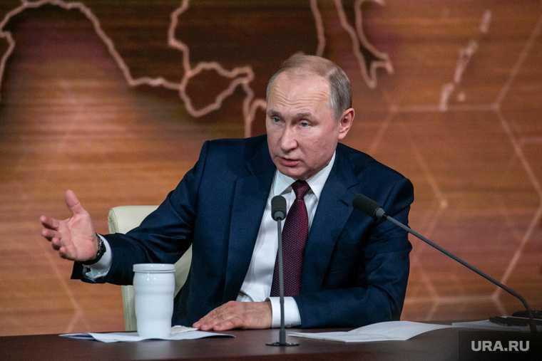 заявление Владимира Путина