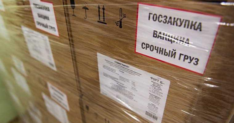 Самое актуальное в Пермском крае на 2 октября. В регион привезли вакцину от COVID, депутата обвинили в попытке захвата власти