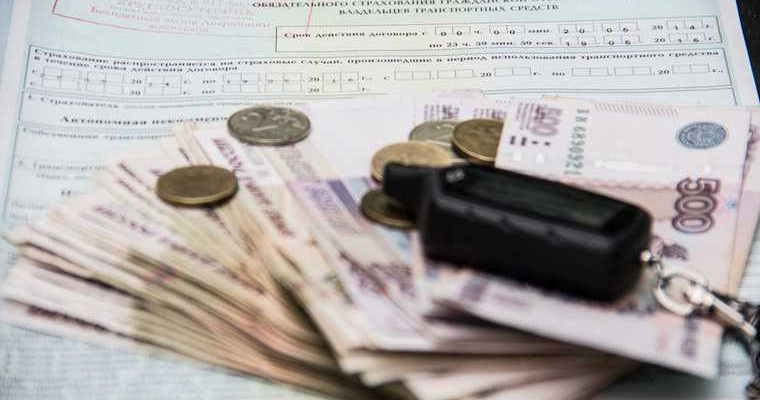 Самое важное в России и в мире на 19 октября. Названа сумма страховой пенсии, в РФ новая экологическая катастрофа, Пашинян и Алиев готовы приехать в Москву