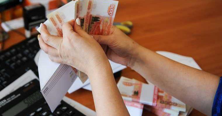 Стало известно, где в России самые высокие зарплаты. В лидерах — города УрФО