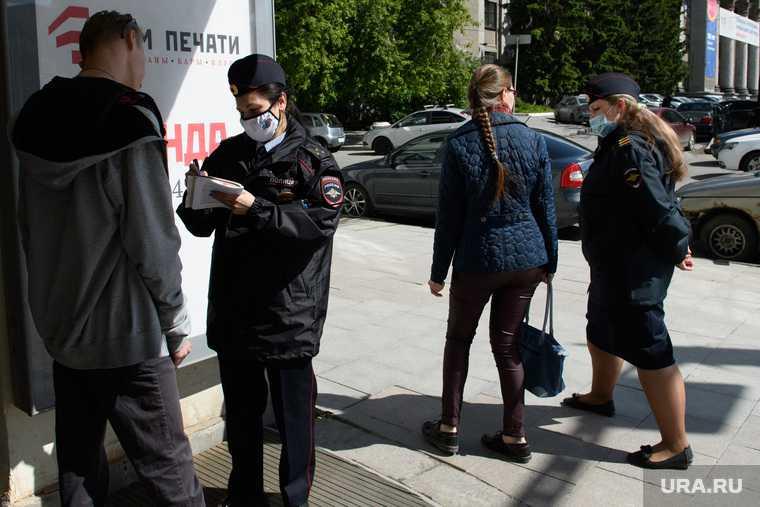как наказывают за нарушение карантина в Екатеринбурге