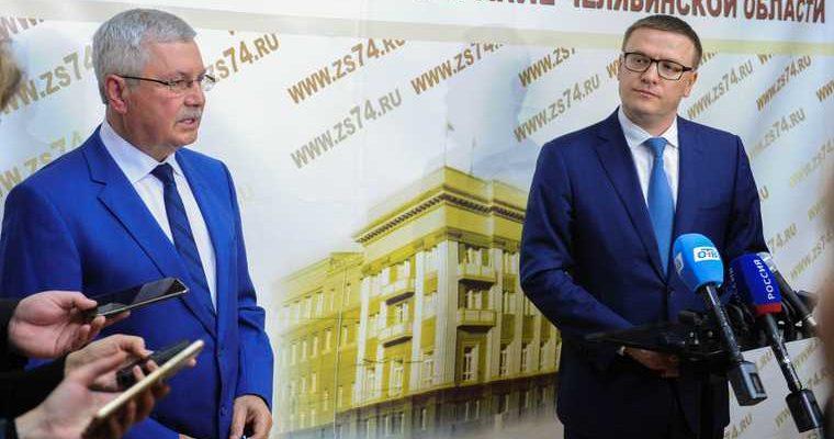 Текслер решил судьбу челябинского парламента. Новая структура от URA.RU