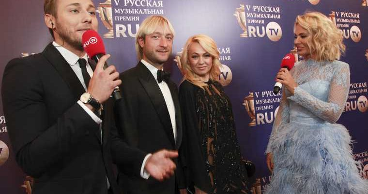 У Рудковской и Плющенко родился ребенок. Фото