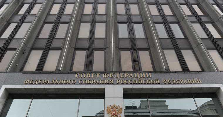 В России появятся сенаторы от президента