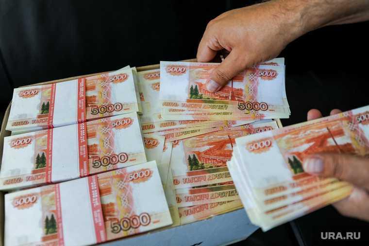 бюджет тюменской области
