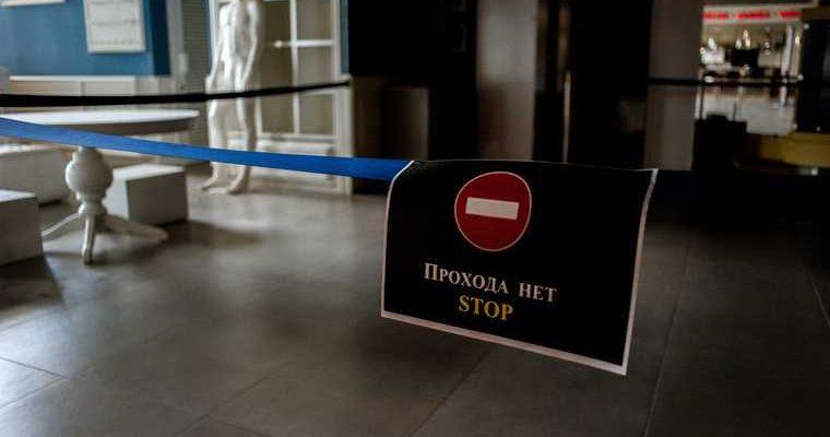 коронавирус закрытие границ россия Оперативного штаба по борьбе с коронавирусной инфекцией рейсы Турция