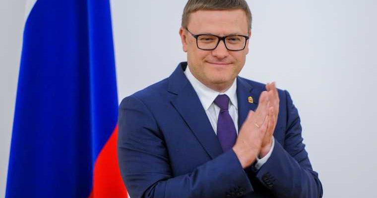 Амбициозный проект челябинского губернатора одобрила Москва
