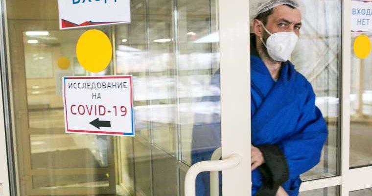 Число больных коронавирусом свердловчан превысило опасную черту