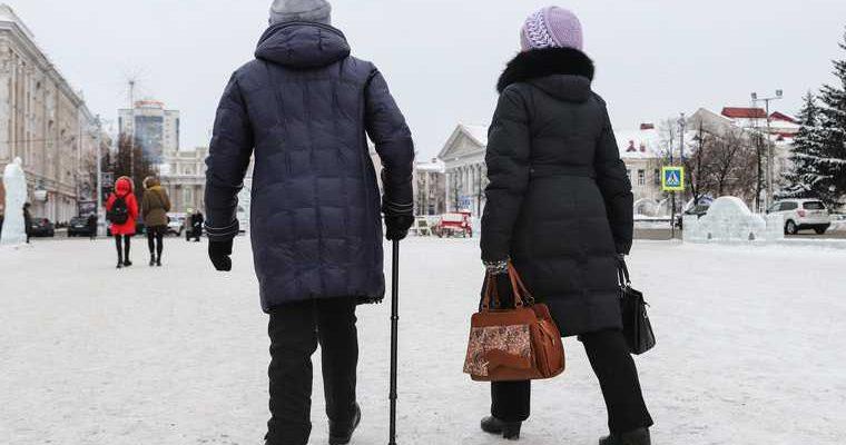 Две категории россиян потеряют доплаты к пенсиям в 2021 году. Заявление экономистов