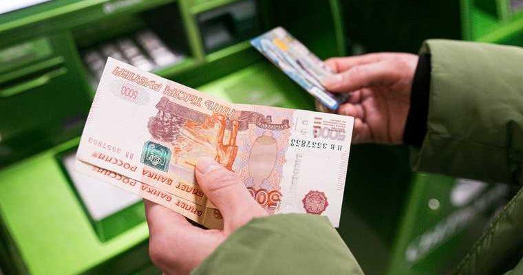 Экономист оценил идею о выплатах в 10 тысяч к Новому году