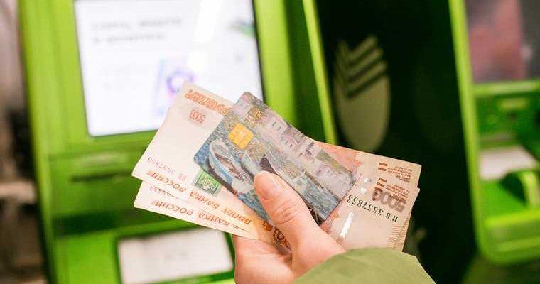 Где в России граждане богатеют быстрее всего. Среди лидеров — регион УрФО