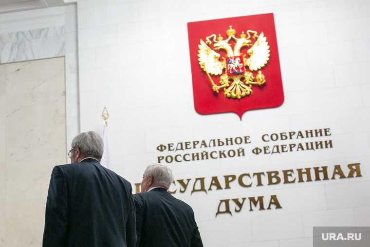 новые российские министры