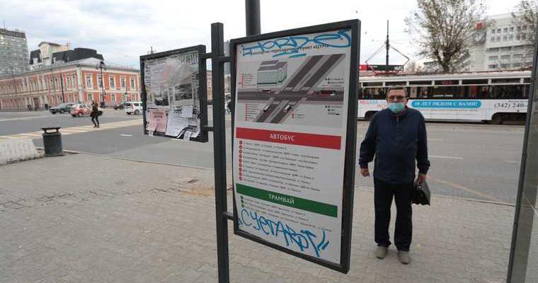 Коронавирус в Пермском крае: последние новости 20 ноября. Результаты тестов на COVID потеряли, карантин просят отменить