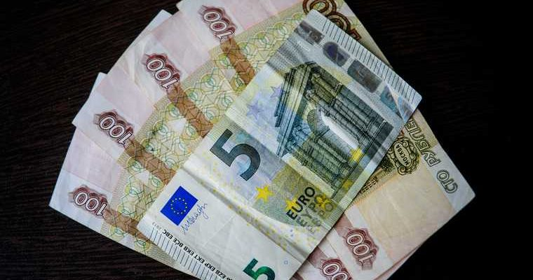 Новости кризиса 30 ноября. Названа самая стабильная валюта, одобрены новые правила выплат